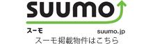 SUUMO掲載物件